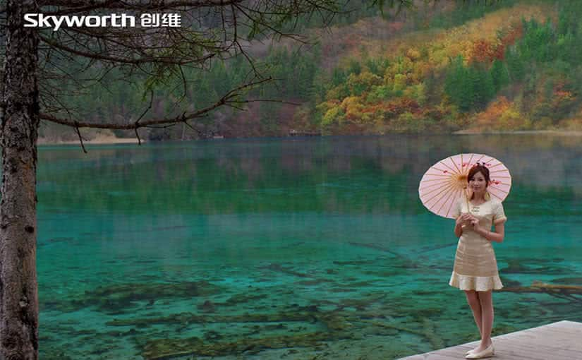 Skyworth: Jiuzhaigou Valley