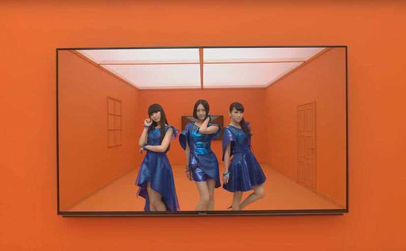 Panasonic: Perfume